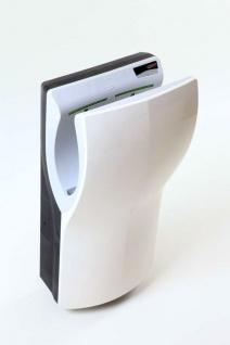 Mediclinics Dualflow Plus Automatischer Händetrockner mit HACCP Zertifikat