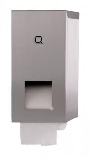 Qbic-line Toilettenpapierspender für 2 kernlose Rollen