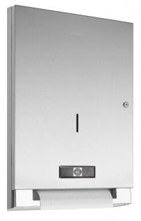 Wagner-EWAR Elektrischer Papierrollenspender Netzbetrieb WP1410 Edelstahl für Unterputzmontage