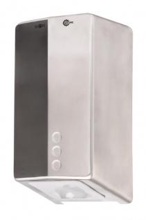 UVC Edelstahl Gebürstet Händetrockner Sensor 800W UV-C & HEPA 13 - Antibakteriell IPX1
