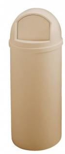 RUBBERMAID Marshal® Abfallcontainer 56, 8 l in Beige oder Schwarz aus Polyethylen