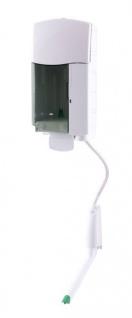 Dosing Care Brightwell Concept Dosiereinheit Bucket-Pouch Ausführung aus Kunststoff