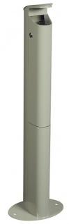 Rossignol Koa Ascher mit Standfuss 2, 5L aus korrosionsgeschutztem Stahl