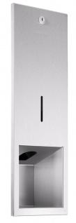 Wagner-EWAR Sensor-Seifenspender 950ml WP208e Edelstahl für Unterputzmontage