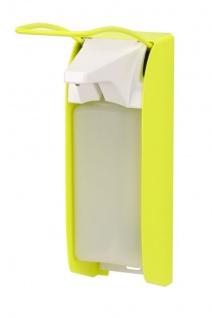 Ophardt ingo-man® plus 1418093 Signalfarben Seifen- Desinfektionsmittelspender 1 Liter