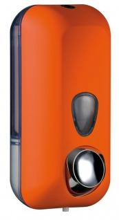 Marplast Seifen-Spender MP714 0, 55L Colored Edition aus Kunststoff nachfüllbar - Vorschau 5
