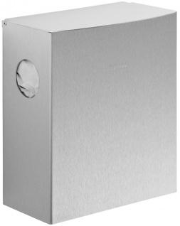 Wagner-EWAR Hygiene-Abfallbehälter mit Hygienebeutelspender 5l WP177 Edelstahl für Aufputzmontage