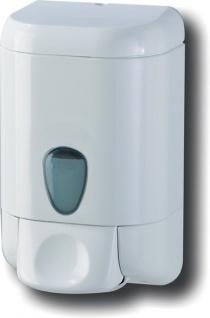 Marplast Seifenspender in Weiß aus Kunststoff 615W 1 LIter