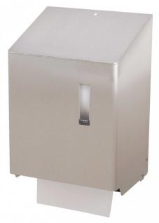 Ophardt SanTRAL HTU 1 Berührungsloser Papierhandtuchspender - Vorschau