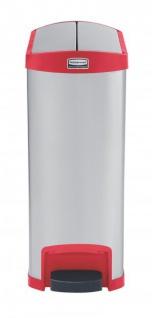 RUBBERMAID Slim Jim® Metall-Tretabfallbehälter mit Pedal an der Schmalseite 50 L