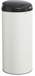 Sensitive Abfallkorb 50L aus pulverbeschichtetem Stahl mit automatischer Öffnung Rossignol