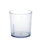 12er Set Universal Cup gefrostet 0, 2l SAN aus Kunststoff