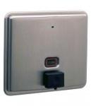 Bobrick B-4063 Seifenspender für Wandeinbau aus Edelstahl 1, 5L Nachfüllbar