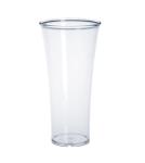 20er Set Kunststoff Elegance-Becher 0, 3l wiederverwendbar lebensmittelecht