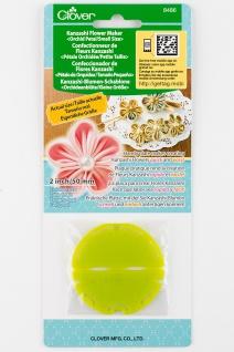 Kanzashi-Blumenschablone, kleine Orchideen-Stoffblüte, ca. 50mm