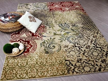 Designer Teppich Suite Vintage Beige
