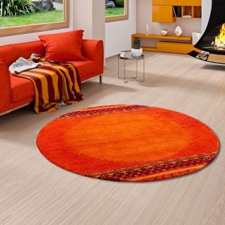 Natur Teppich Indo Gabbeh Esta Rot Classic Rund