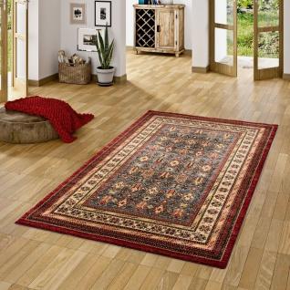 Designer Teppich Suite Orient Bordüre Blau