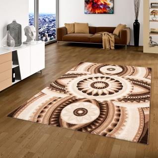 Designer Orient Teppich Zeugma Ornament Beige Braun