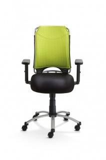 Schreibtischstuhl 4 Farben Bürostuhl Armlehnen höhenverstellbar Gewichtseinstellung M-Sky - Vorschau 2