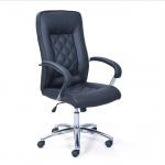 Schreibtischstuhl 2 Farben weiß schwarz höhenverstellbar Wippmechanik L-Alex