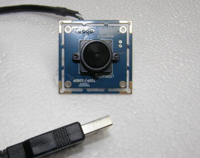 USB HighSpeed Kamera 120 B/s - Vorschau 1