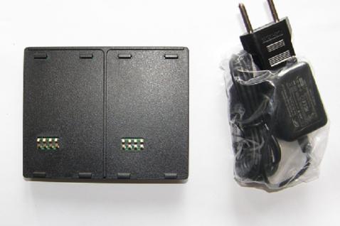 2-fach Ladegerät für2200 & 4400 mA Akkus - Vorschau