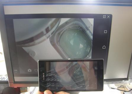 USB HighSpeed Kamera 120 B/s - Vorschau 3