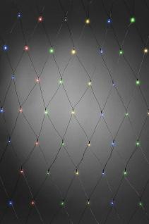 LED Lichternetz 240er 6h Timer Multifunktion aussen 3x2m Konstsmide 3726-500