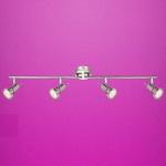Globo LED Strahler Rail 4-flammig 4x250lm 3000K GU10 Nickel 54382-4