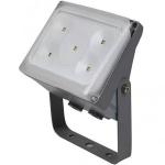 LED Außenwandstrahler Fluter NEGARA silber 10W 644lm 4100K 6170 S-SI Lutec