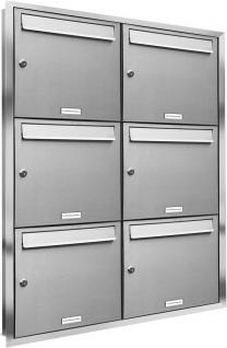 6er 2x3 Edelstahl Briefkasten Flach für Unterputzmontage mit Blendrahmen