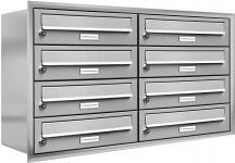 8er 2x4 V2A Edelstahl Briefkasten Anlage für Unterputzmontage mit Blendrahmen