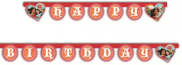 Geburtstags Girlande Elena von Avalor