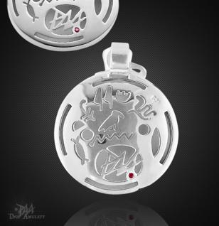 Utchat Amulett aus 925/000 Sterling Silber ß29mm - Vorschau 2