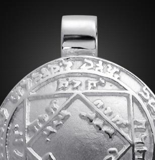 Amulett Sonnentalisman aus 925/000 Silber - Vorschau 2