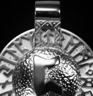 Runen-Amulett Perthro aus 950/000 Platin - Vorschau 2