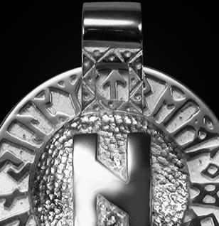 Runen-Amulett Hagalaz aus 950/ Platin - Vorschau 2