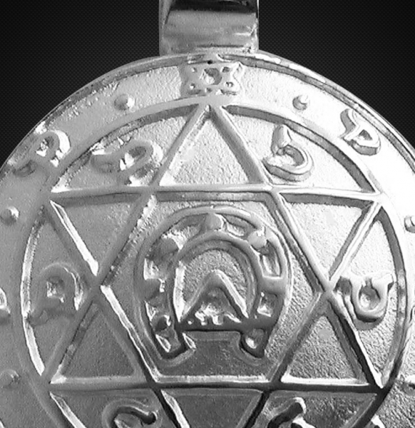 Jupiteramulett aus 925/000 Silber - Vorschau 2