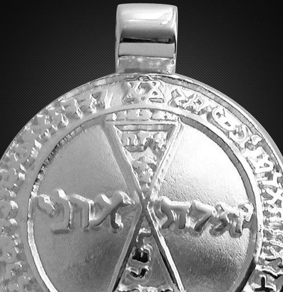 Venusamulett aus 925/000 Silber - Vorschau 2