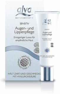 alva Sensitiv Augen- und Lippenpflege