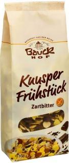 Bauckhof Bio Knusper Frühstück Zartbitter