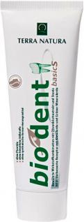 Terra Natura biodent basic Zahncreme - Vorschau