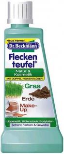 Dr. Beckmann Fleckenteufel Natur & Kosmetik