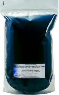 Natusat Schwarzkümmel Samen