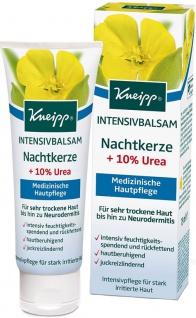 Kneipp Intensivbalsam Nachtkerze + 10% Urea