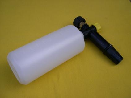 Schaum - Lanze M22 Schaumkanone Schaumdüse Düse Kärcher HD HDS Hochdruckreiniger