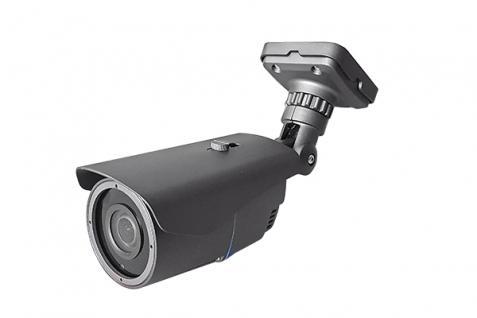 HD SDI Kamera IP 66 Innen und Außen 2.8-12 IR 2.1 MP 40 Meter Nachtsicht