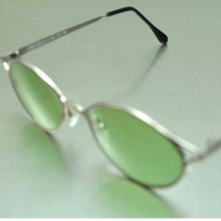 Gerry Weber modische Damen Marken Sonnenbrille (28)