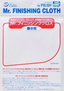 MR. Hobby Poliertuch aus Microfasern 16.0367